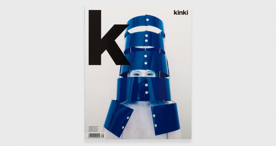 Kinki magazine, Switzerland, 2011