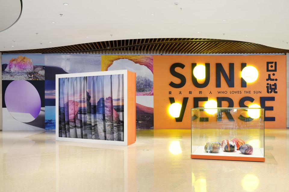Suniverse, Xintiandi, Shanghai, China, 2021