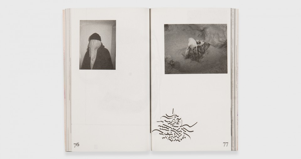 PWR #6, Book, Germany, 2011
